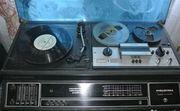 Комбинированное стереофоническое устройство